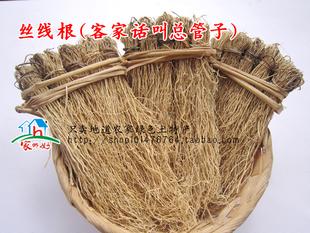 广东煲汤料炖汤料龙须根 丝线根 农家健脾胃消食孩