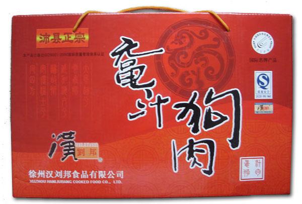 沛县鼋汁狗肉