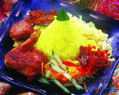 印尼和黄姜