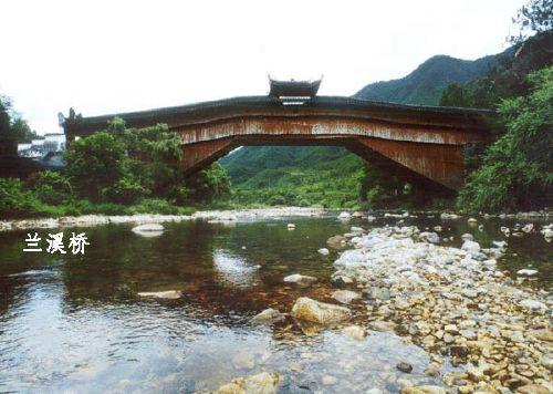 中国廊桥之乡—庆元