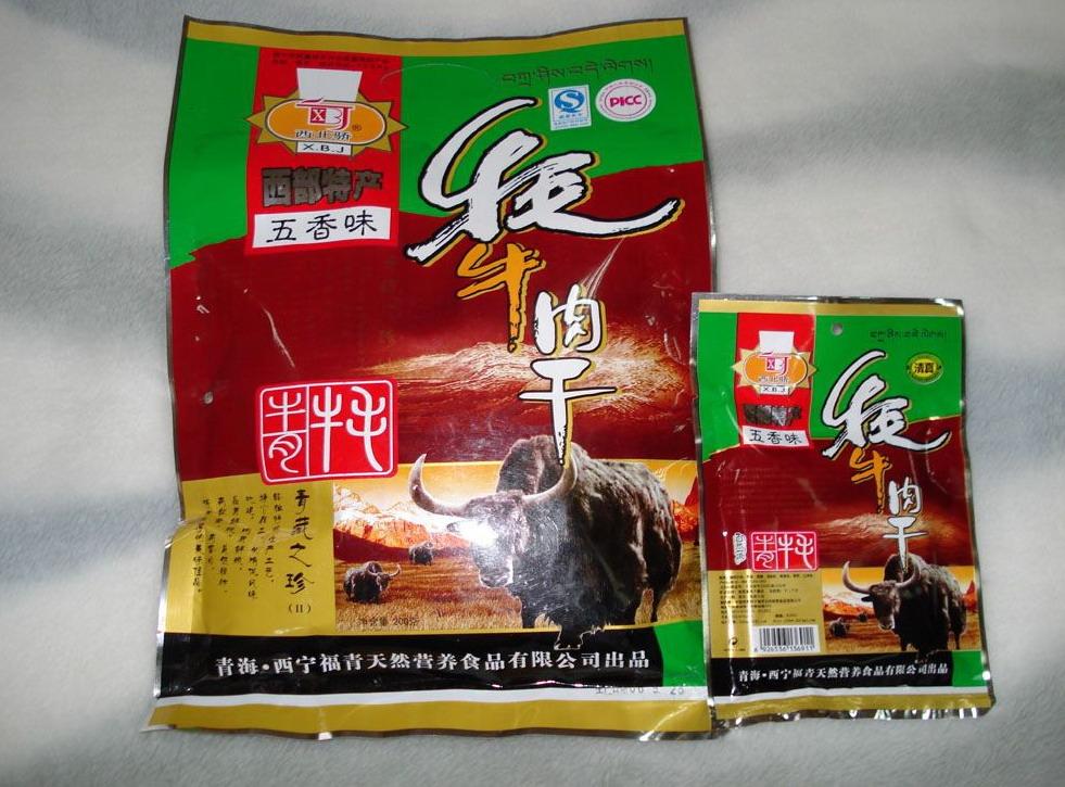 五香牦牛肉干