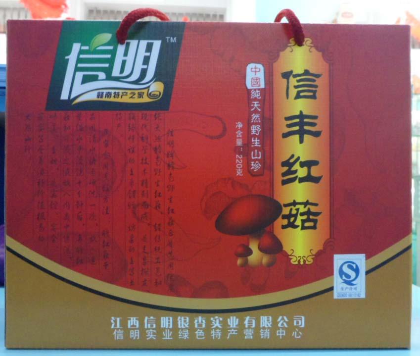 赣南特产  信丰红菇
