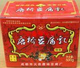 唐桥豆腐乳