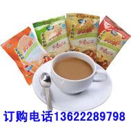 珠海韶关清远肇庆江门阳江茂名湛江哪里有奶茶青砖茶批发零售