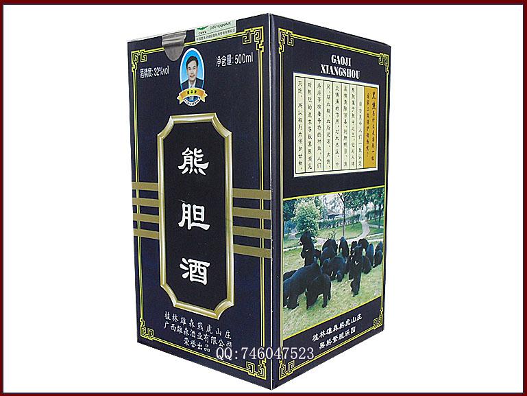 桂林雄森牌熊胆酒