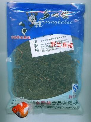 干香椿|黄鳝|青皮甘蔗|山林养鹅|大蒜|莲子|萝卜丝|冬瓜丝