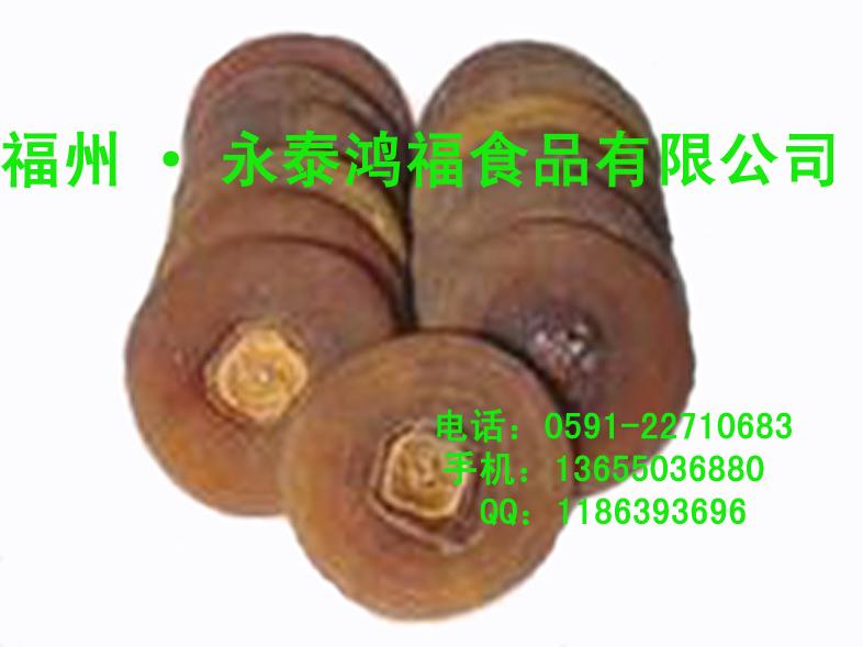 福州特产永泰柿饼