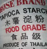 供应泰国玫瑰牌木薯淀粉