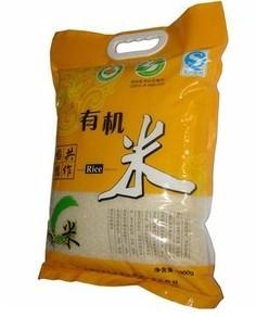 河南特产有机大米-优惠大减价-团购更优惠