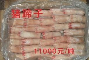 南通专售美国进口冷冻猪蹄猪肚猪耳朵猪头猪尾巴猪口条