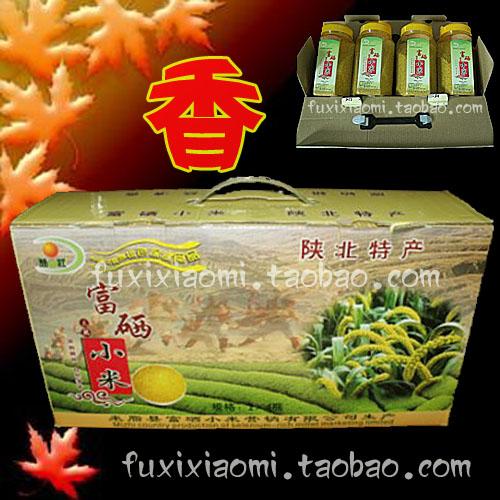 送礼选年货,纯天然绿色有机保健食品——米脂富硒小米