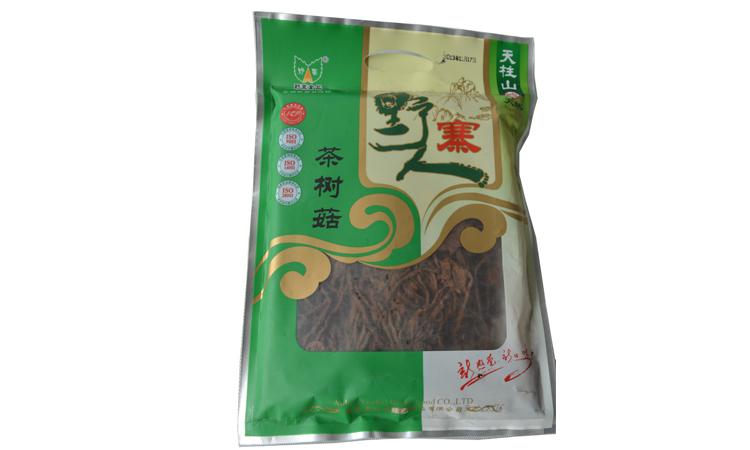 天柱山美食干茶树菇