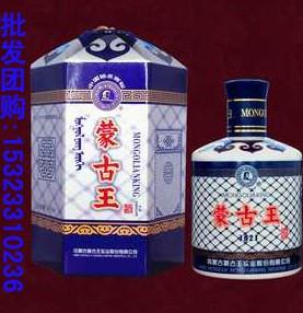 广州蒙古王酒哪个地方有卖