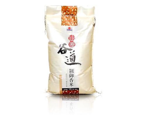 仙桃大米:仙源谷道荆御香米