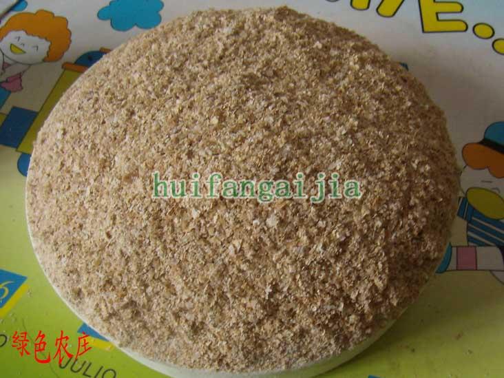 降糖降压清肠防癌/小麦麸皮/麦麸/麦麸子/小麦皮/500克