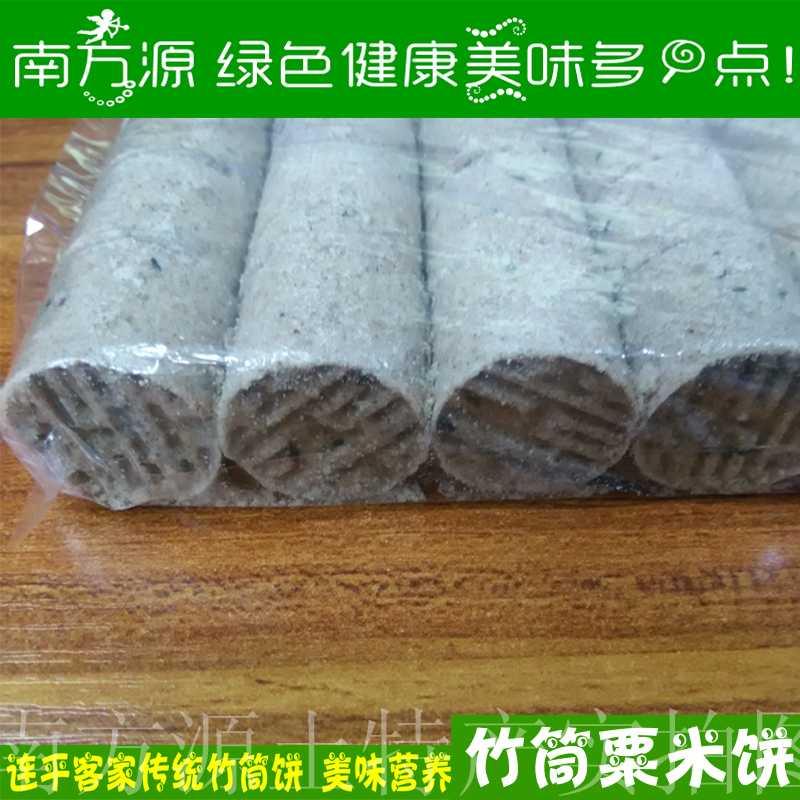 河源客家竹筒饼 粟米饼早点饼干 营养美味零食 客家糕点 25