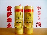竹筒酒(苗酒人家)
