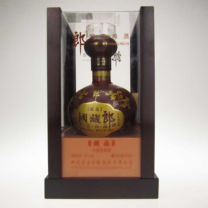 藏品.国藏郎|郎酒.天宝洞藏|白酒|经典浓香酒