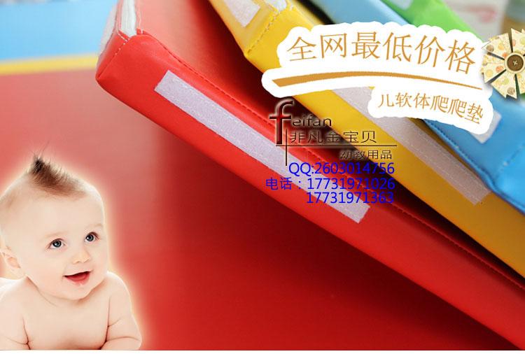 非凡金宝贝儿童爬行垫加厚可折叠大床垫宝宝防撞垫游戏毯