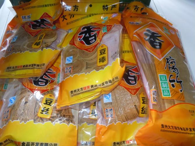 贵州豆丝.棒.片.