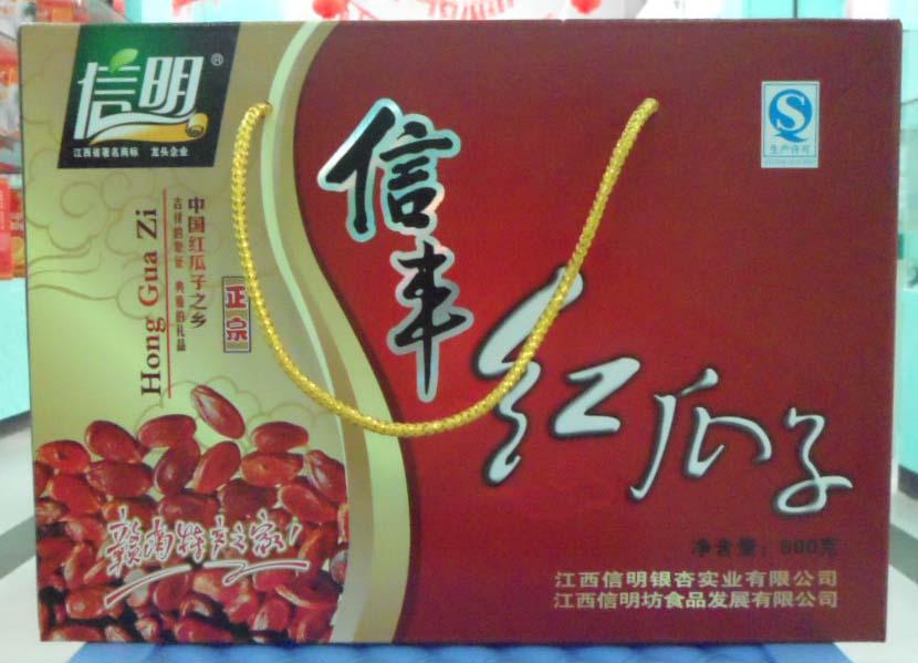 赣南特产 红瓜子