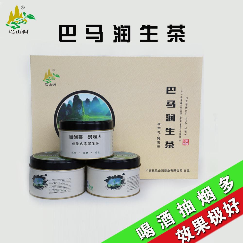 巴马润生茶系列 诚招区域代理商