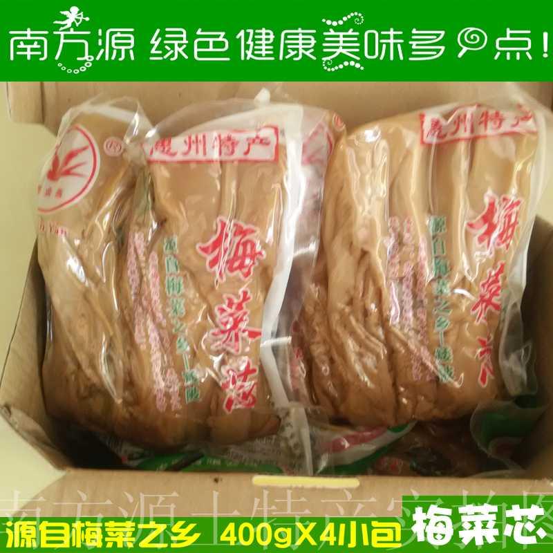 广东河源/惠州客家特产 惠金燕 农家梅菜芯 淡口菜干 一箱4