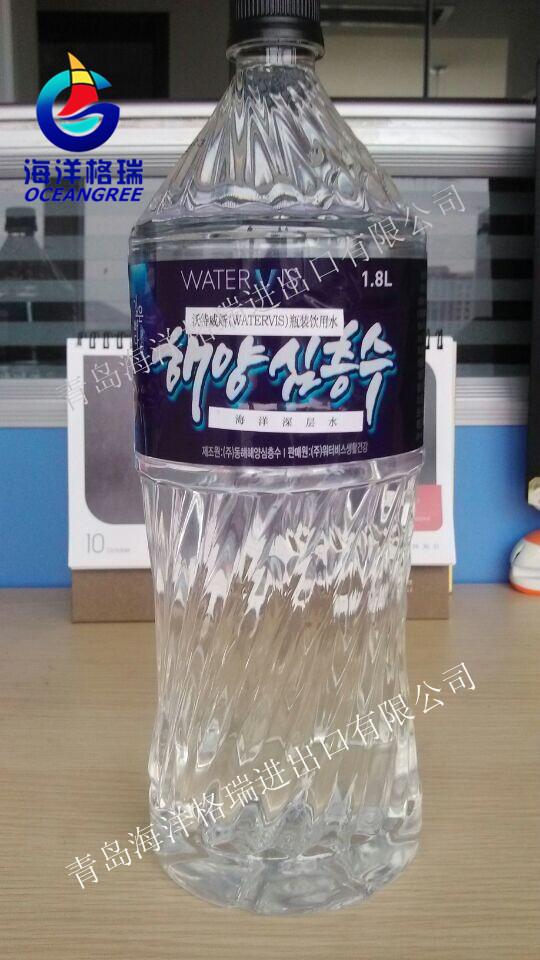 WATERVIS海洋深层瓶装引用水
