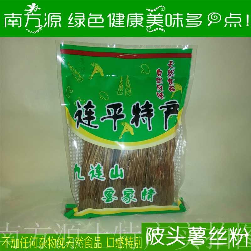河源连平特产 陂头薯丝粉 农家传统地瓜红薯粉条 每包装1.2