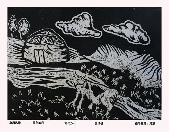 &nbsp  &nbsp  通辽版画多取材于蒙古族人民的生产与生活