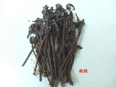 本溪山野菜