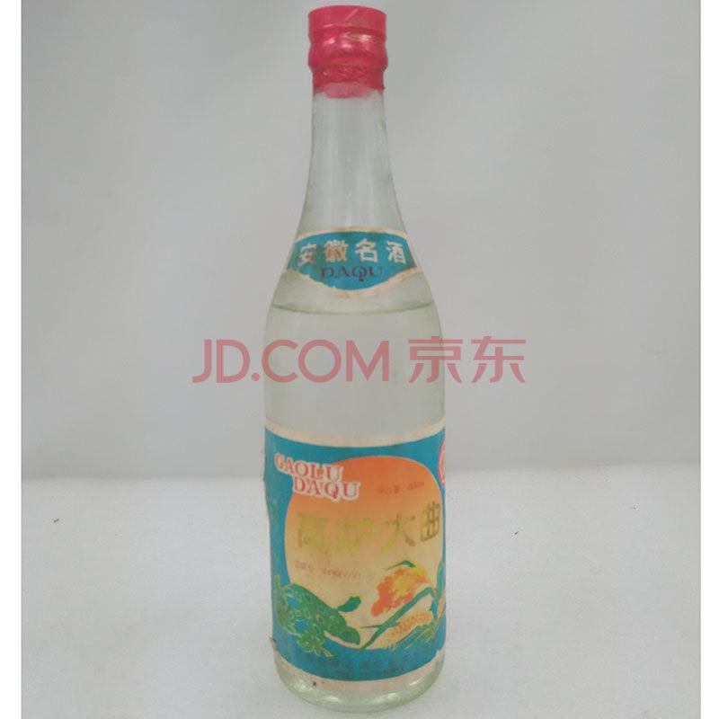 """""""高炉大曲""""酒"""