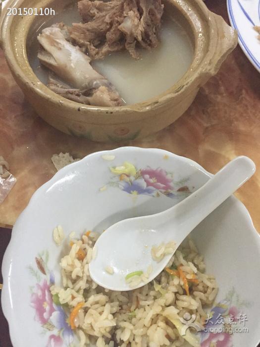 邹记汾蹄包菜饭