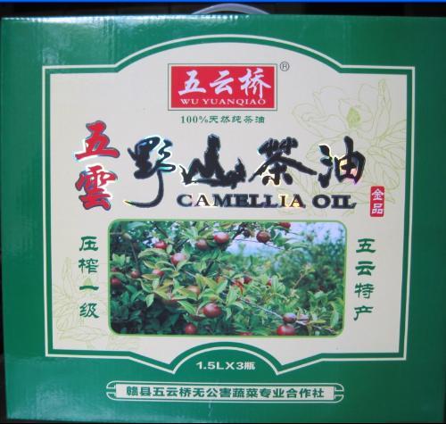 五云野山茶油