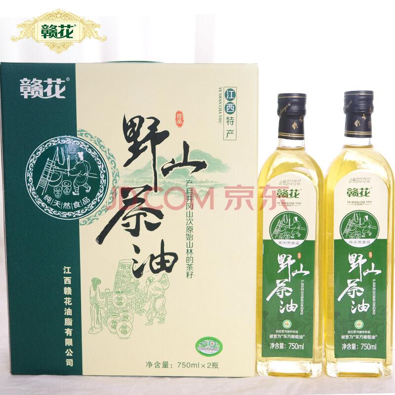 赣花山茶油