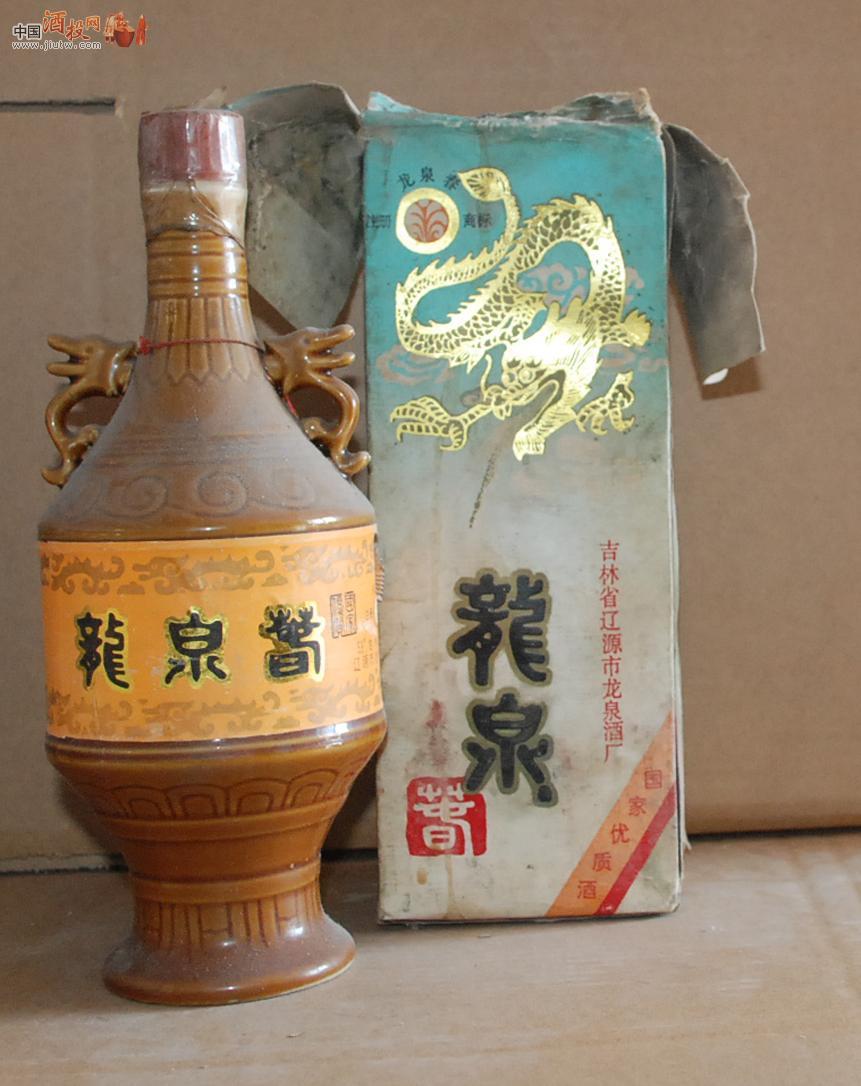 中国龙泉酒
