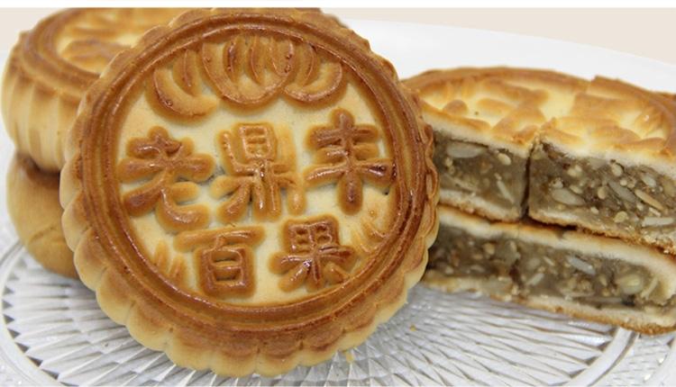 老鼎丰月饼