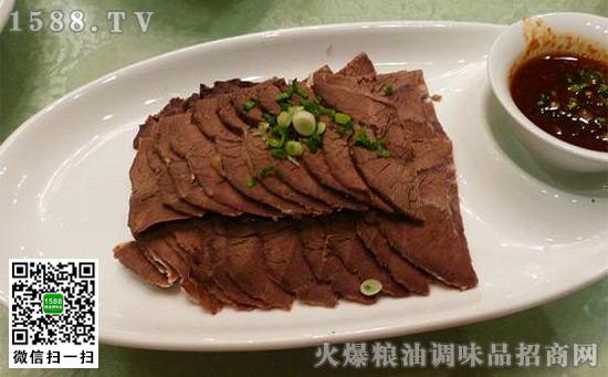 秦南水牛肉