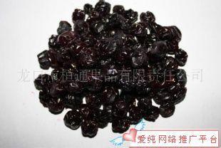 青梅(黑莓)制品