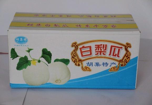 胡集白梨瓜