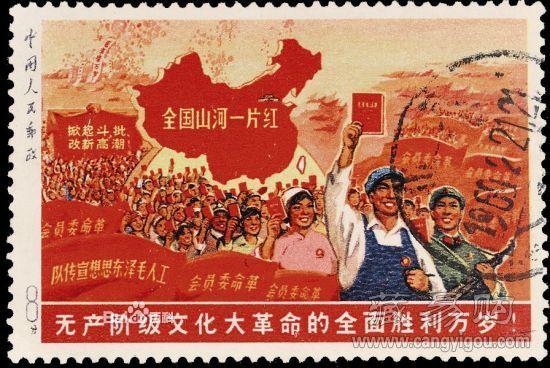 祖国江山一片红