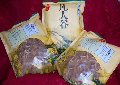 汝城茶树菇