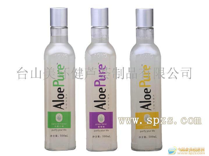 台山芦荟汁