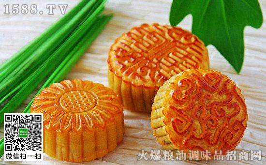 鸳江牌月饼