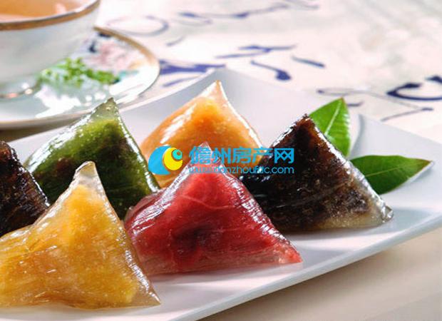 海南苗族五色粽