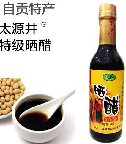 自贡陈年晒醋