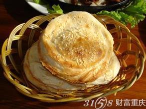 白糖烧饼·锭子锅盔