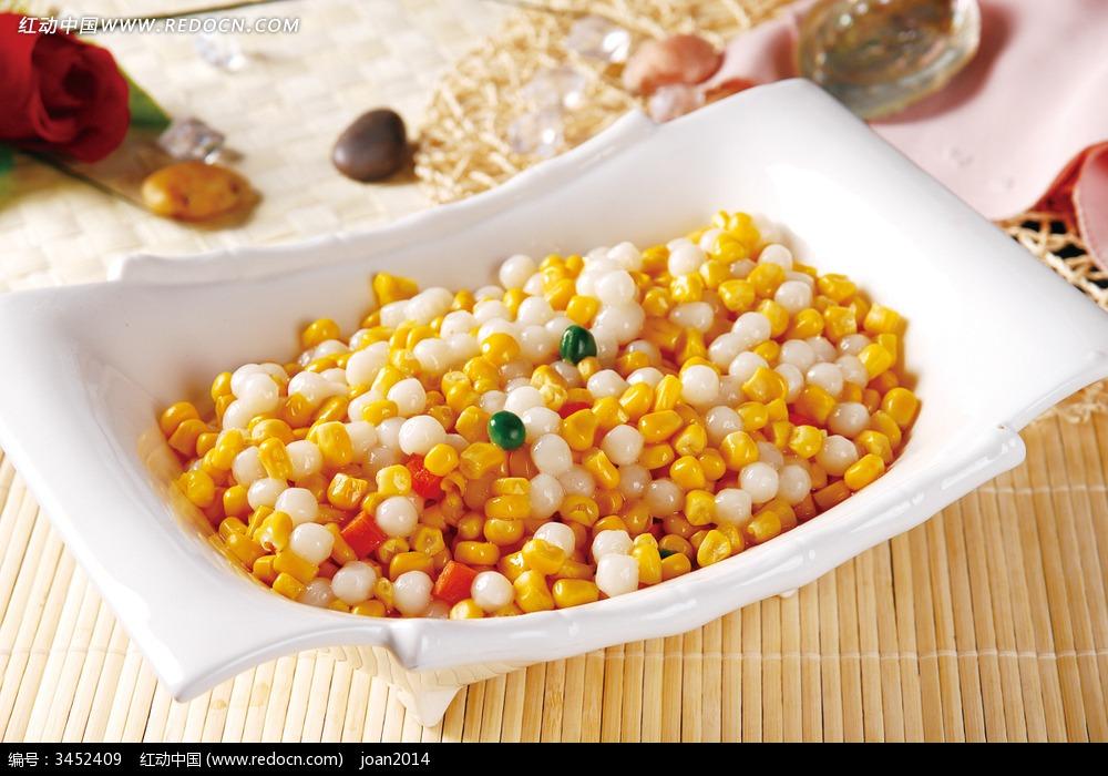 南瓜玉米汤圆