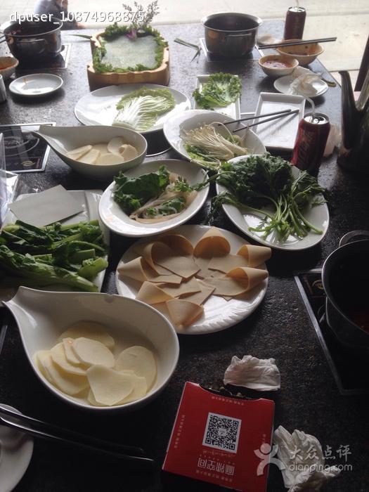 五味轩火锅