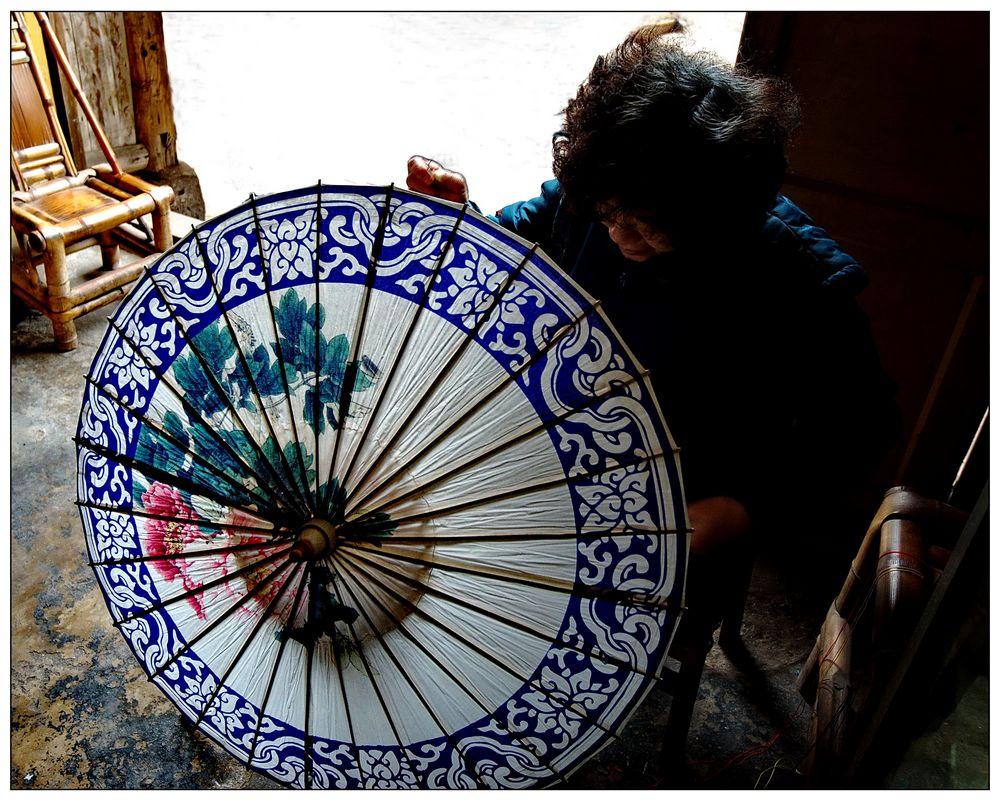 泸州油纸伞